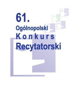 konk rec